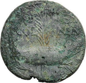 reverse: Augustus (27 BC - 14 AD) with Agrippa (died 12 BC).. AE As, Nemausus mint, 15-13 BC