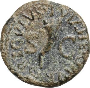 reverse: Augustus (27 BC - 14 AD).. AE Quadrans, 8 BC