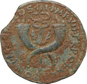 reverse: Tiberius (14-37).. AE Dupondus, 19-21, Commagene mint