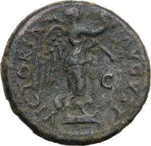 reverse: Titus as Caesar (69-79).. AE As, 77-78 AD