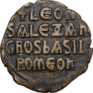 reverse: Leo VI the Wise, with Alexander (886-912).. AE Follis. Constantinople mint. Struck 886-912