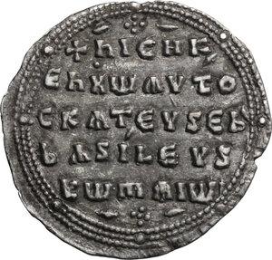 reverse: Nicephorus II Phocas (963-969). . AR Miliaresion, Constantinople mint