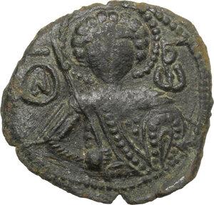 obverse: John III, Ducas-Vatatzes (1222-1254). AE Tetarteron, Empire of Nicaea, Magnesia mint