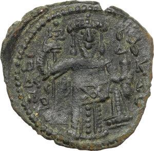 reverse: John III, Ducas-Vatatzes (1222-1254). AE Tetarteron, Empire of Nicaea, Magnesia mint