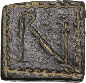 obverse: Byzantine Square Weight for 1 Nomisma, 5th-6th century