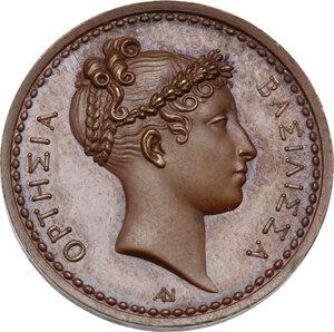 obverse: France.  Hortense de Beauharnais (1783-1837). AE Medal 1808 for the visit to the Mint [Monnaie]