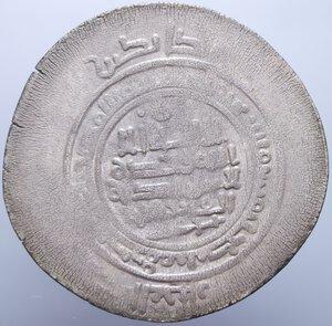 reverse: AFGHANISTAN SAMANIDI MULTIPLO DI DIRHAM NC AG. 11,68 GR. qSPL