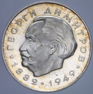 obverse: BULGARIA 5 LEVA 1964 AG. 16,67 GR. SPL-FDC