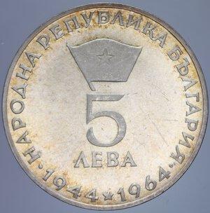 reverse: BULGARIA 5 LEVA 1964 AG. 16,67 GR. SPL-FDC