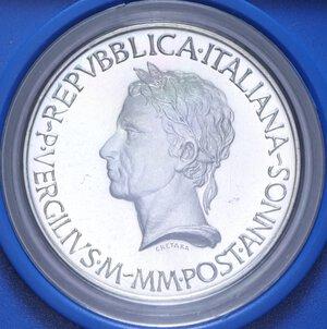 obverse: 500 LIRE 1981 VIRGILIO AG. 11 GR. IN SCATOLA E COFANETTO FDC