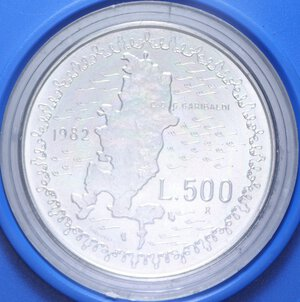 reverse: 500 LIRE 1982 GARIBALDI AG. 11 GR. IN SCATOLA E COFANETTO FDC