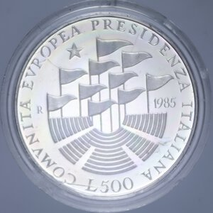 reverse: 500 LIRE 1985 PRESIDENZA ITALIANA CEE NC AG. 11 GR. IN COFANETTO PROOF