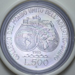 reverse: 500 LIRE 1985 MONDO UNITO DELL ADRIATICO AG. 11 GR. IN SCATOLA E COFANETTO FDC