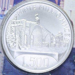 reverse: 500 LIRE 1991 PONTE MILVIO AG. 11 GR. IN FOLDER FDC