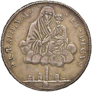 reverse: BOLOGNA. Governo Popolare (1796-1797)