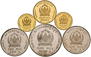 reverse: CAMBOGIA. Repubblica Khmere