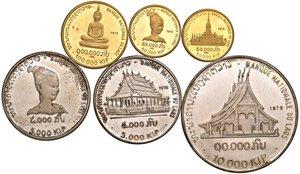reverse: LAOS. Savang Vatthana (1959-1975)