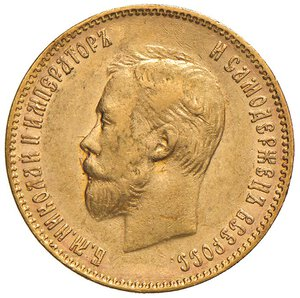 obverse: RUSSIA. Nicola II (1894-1917)