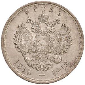 reverse: RUSSIA. Nicola II (1894-1917)