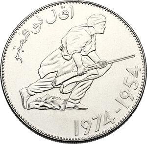 obverse: Algeria.  Republic. 5 Dinars 1974 ESSAI