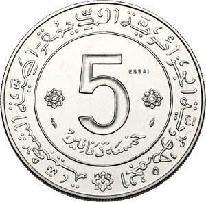 reverse: Algeria.  Republic. 5 Dinars 1974 ESSAI