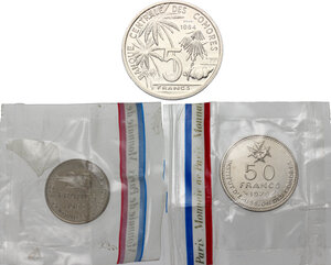 reverse: Comoros.  Federal Islamic Republic. Banque Centrale coinage.. Lot of three (3) Pattern Essais: 50 Francs 1975, 25 Francs 1982 and 5 Francs 1984