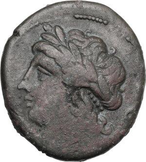obverse: Samnium, Southern Latium and Northern Campania, Compulteria. AE 19.5 mm. c. 265-240 BC