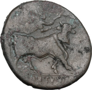 reverse: Samnium, Southern Latium and Northern Campania, Compulteria. AE 19.5 mm. c. 265-240 BC