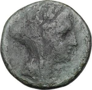 obverse: Eastern Italy, Larinum. AE Biunx, c. 210-175 BC