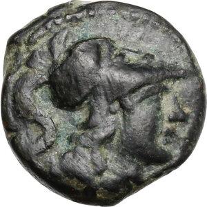 obverse: Northern Apulia, Hyrium. AE 12 mm, 3rd century BC
