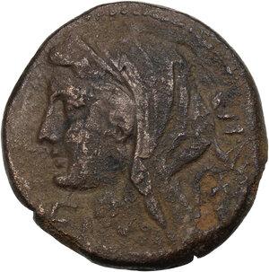 obverse: Northern Apulia, Venusia. AE Teruncius, c. 210-200 BC