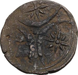 reverse: Northern Apulia, Venusia. AE Teruncius, c. 210-200 BC