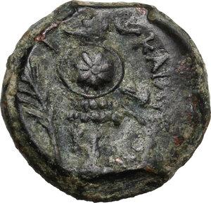 reverse: Southern Apulia, Caelia. AE Uncia, c. 220-150 BC