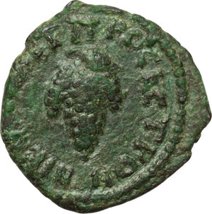 reverse: Caracalla (198-217).. AE 17 mm. Nicopolis ad Istrum, Moesia Inferior