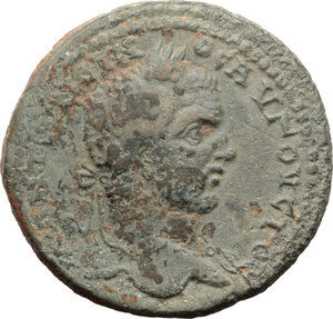 obverse: Caracalla (198-217).. AE 32 mm. Paphos mint, Cyprus. Koinon of Cyprus
