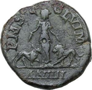 reverse: Gordian III (238-244 ).. AE 24 mm. Viminacium mint