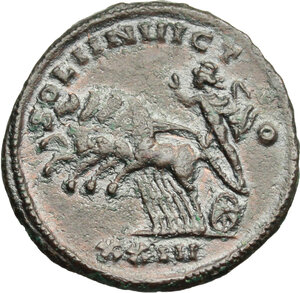 reverse: Probus (276-282).. BI Antoninianus, Siscia mint