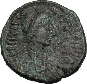 obverse: Justinian I (527-565).. AE Decanummium, Rome mint
