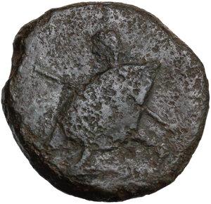 reverse: North-eastern Italy, Ariminum. AE Obol or Quartuncia, 268-240 BC