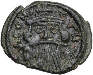 obverse: Constans II (641-668).. AE Half Follis, Rome mint