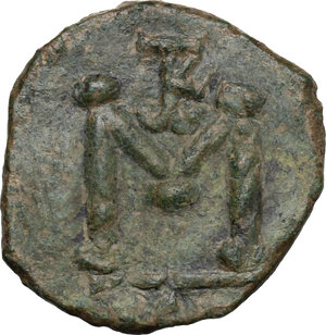reverse: Constantine IV Pogonatus (668-685). AE Follis, Syracuse mint