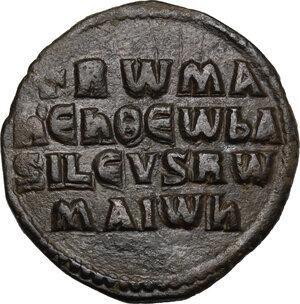 reverse: Constantine VII Porphyrogenitus with Romanus II (945-959 AD).. AE Follis, Constantinople mint