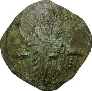 obverse: John III, Ducas-Vatatzes (1222-1254). AV (debased) Hyperpyron, Empire of Nicaea, Magnesia mint, 1232-1254
