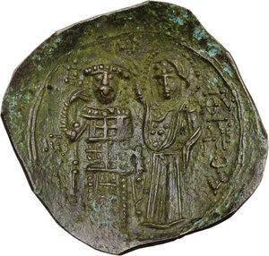 reverse: John III, Ducas-Vatatzes (1222-1254). AV (debased) Hyperpyron, Empire of Nicaea, Magnesia mint, 1232-1254