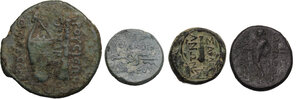 reverse: Greek World - Continental Greece and Greek Asia. Multiple lot of four (4) unclassified AE coins