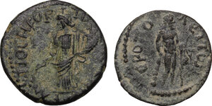reverse: The Roman Empire.. Multiple lot of two (2) AE coins, Julia Domna Antioch mint and Commodus Hierapolis-Castabala mint (Cilicia)