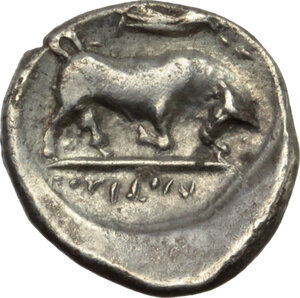 reverse: Southern Lucania, Thurium. AR Diobol, unofficial issue, 3rd century BC