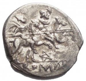 reverse: Roman Republic - Pentagram series, Denarius, Uncertain mint, 206-200 BC. AR (g 2,82; mm 19,57). Helmeted head of Roma r.; denomination mark behind, Rv. The Dioscuri, each holding spear, on horseback r.; pentagram below, ROMA in exergue. Crawford 129/1; RSC 20w; Sydenham 205. a Very Fine