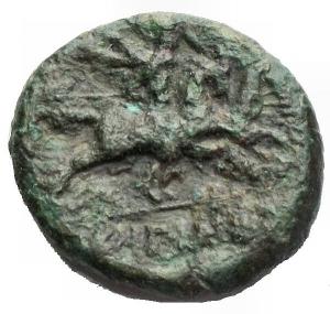 reverse: Mondo Greco -Bruttium, Rhegium.AE. 215-150 aC. d/ Apollo a ds r/ Dioscuri a ds. gr 2,15. HN Italy 2563. Raro