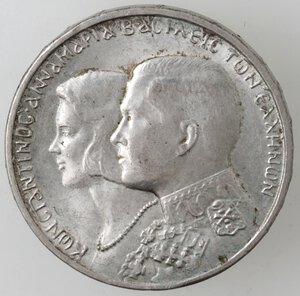 obverse: Grecia. Costantino II. 1964-1973. 30 Dracme 1964. Ag 835.